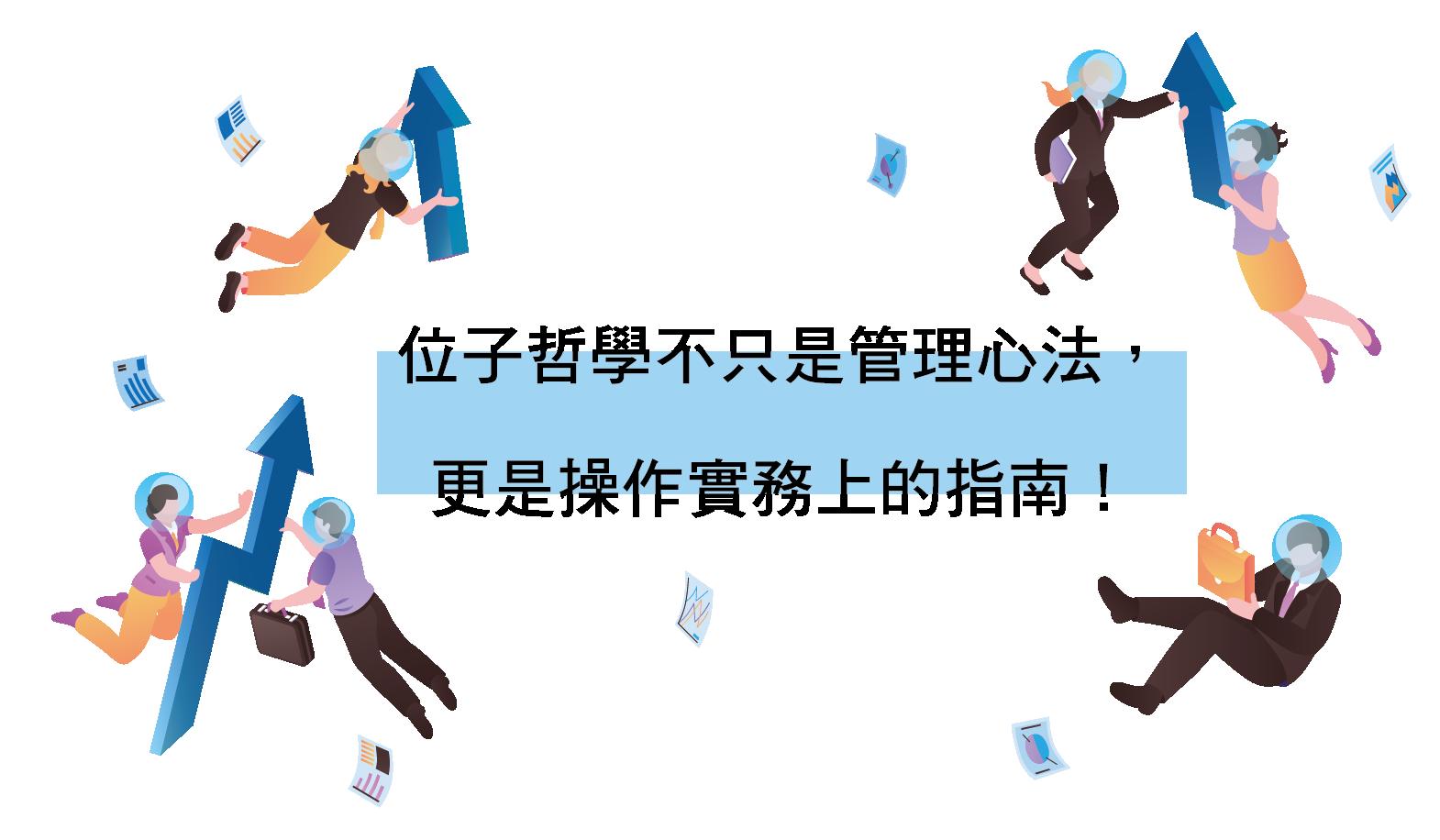 線上課程頁面-素材-05